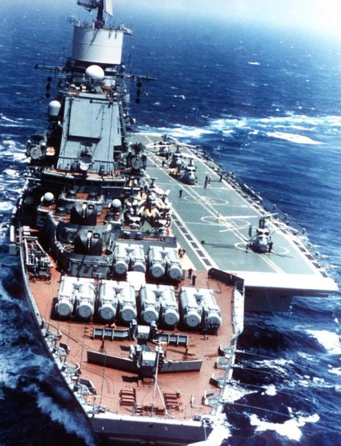 Before (Admiral Gorshkov)