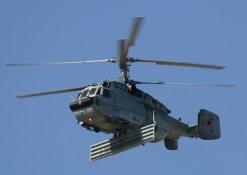 Ka-31 AEW