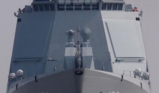 Type-348 AESA