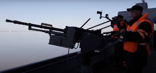 14.5 mm machine gun