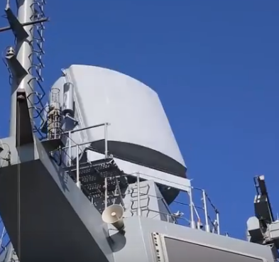 Furke volume search radar
