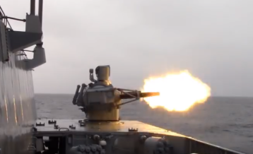 Palma CIWS firing