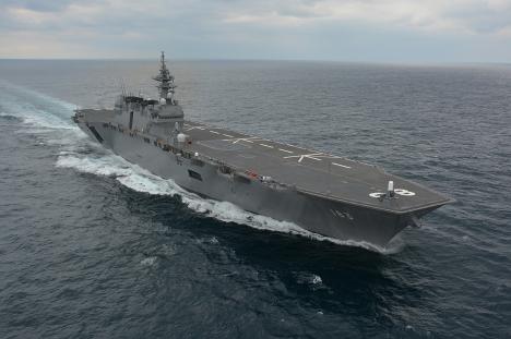 Image result for izumo ship