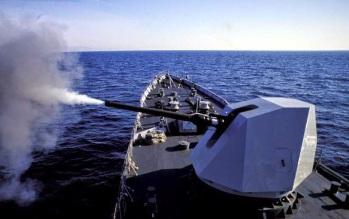 Modern 127 mm gun