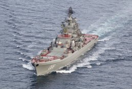 Peter the Great, currently the world's largest surface combatant