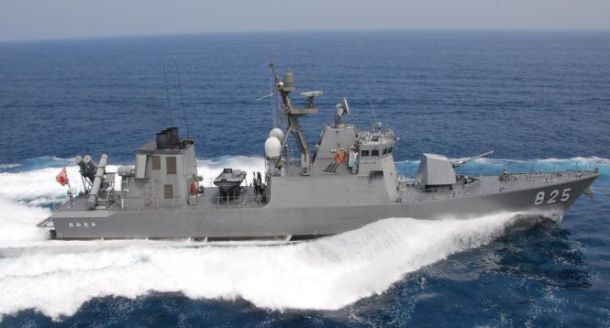 Image result for Hayabusa class [Japan]