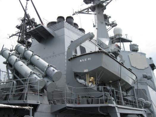 jmsdf-177-atago