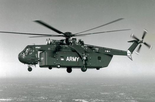 S-64 4edit