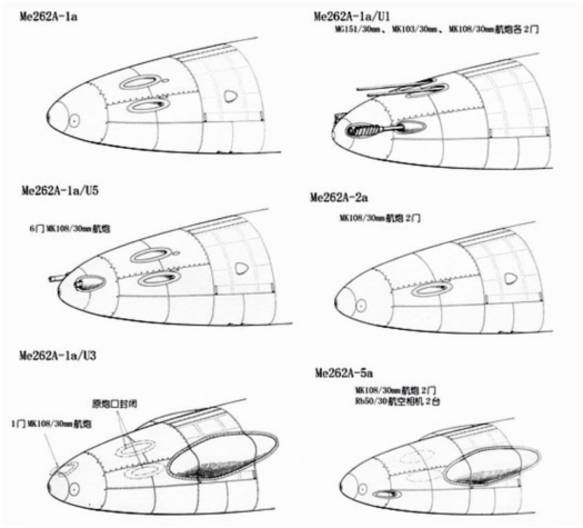 Me 262 nose variants