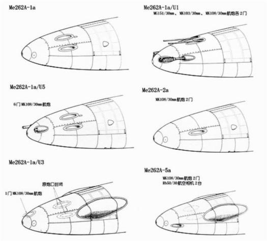 Me 262 nose variants